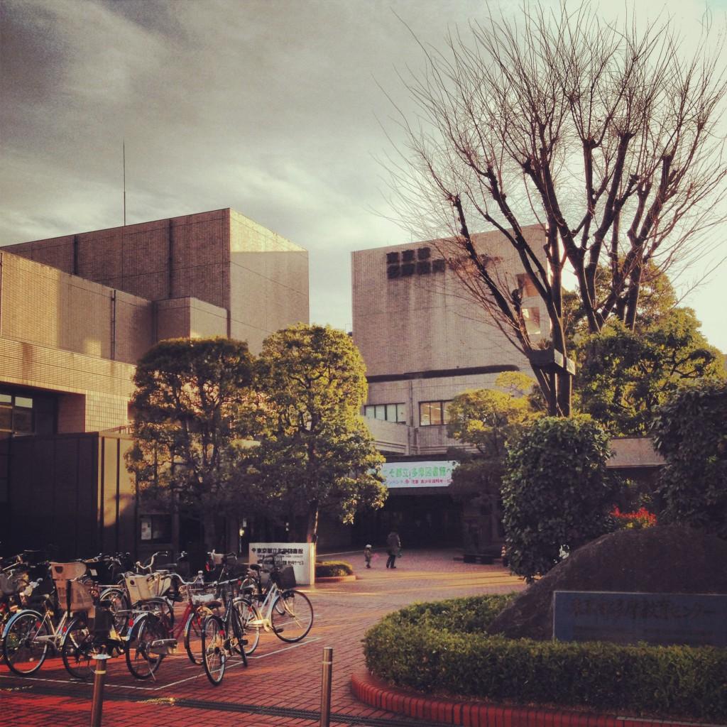 都立多摩図書館0124