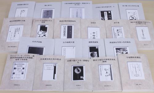 「NDL所蔵古書POD」第一弾20作品