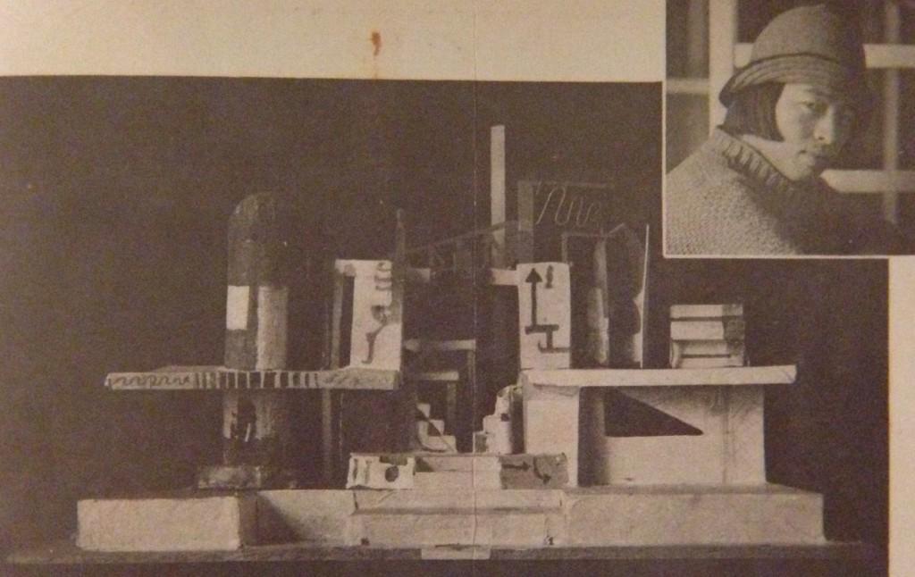 村山知義のポートレートと「朝から夜中まで」舞台装置模型 (「造形」1925年4月掲載)